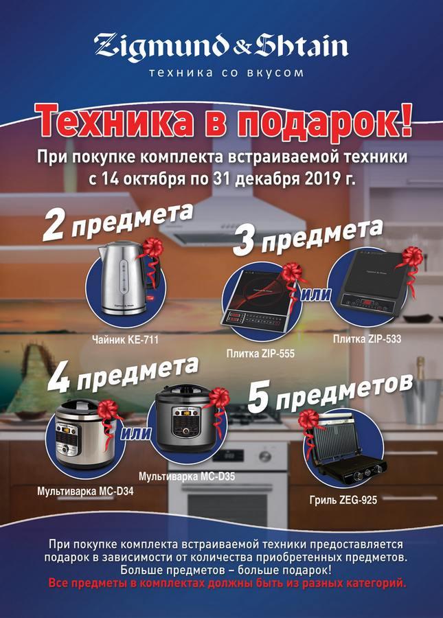 Кухонные мойки Севастополь